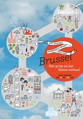 Brussel, het grote en het kleine verhaal